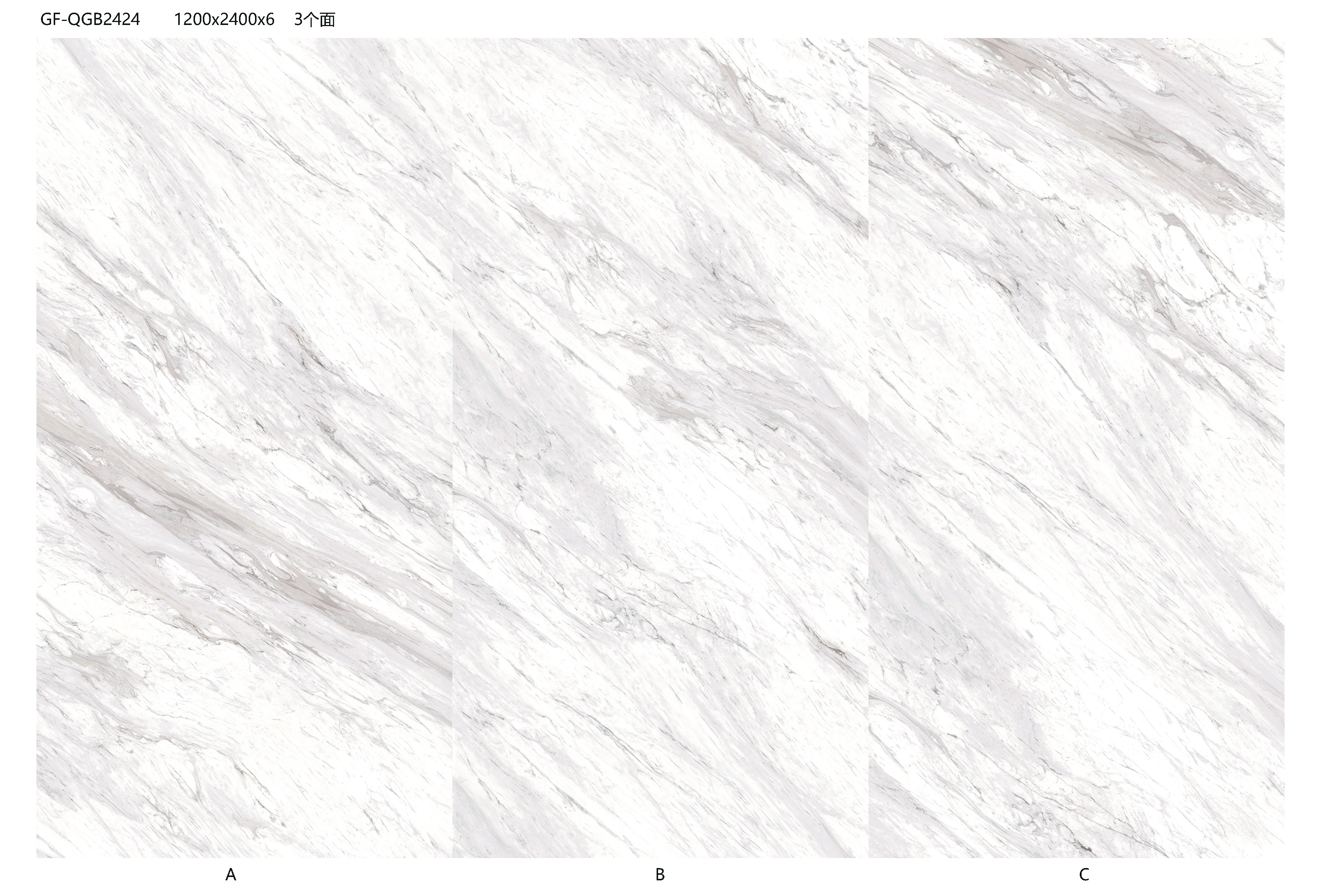Guanzhu GF-QGB2424ABCElegant White 120.00 x 240.00