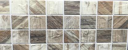 Elora Wood Stone Beige Dark